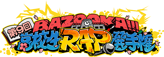 http://www.bs-sptv.com/fileadmin/res/bazooka/images/news/rap9/rap9_logo.png